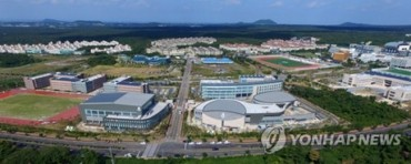 American Private School Opens in Jeju's English Education Enclave