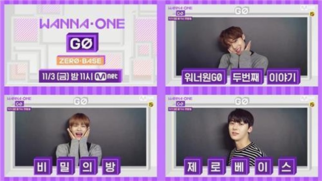 Mnet to Air Popular Reality Show 'Wanna One Go' Season 2 Next Month