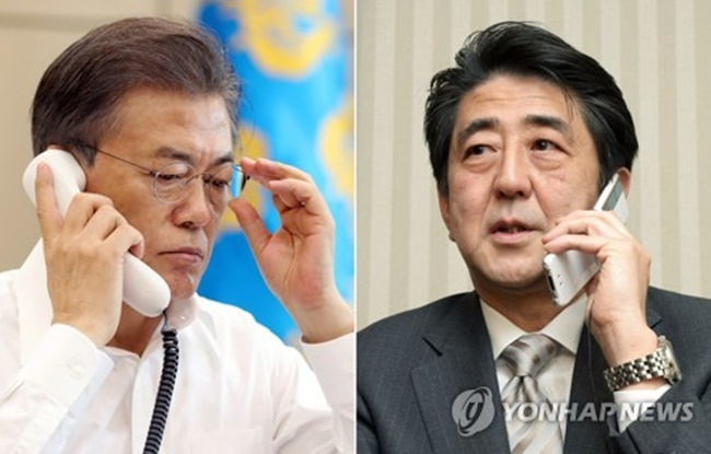 The renewed call came in a telephone conversation made by the South Korean leader to congratulate Abe on the outcome of the recent election in Japan. (Image: Yonhap)