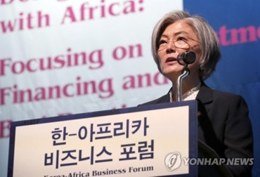 South Korea Committed to Development Cooperation with Africa