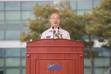 KAI Names Ex-Audit Official New CEO