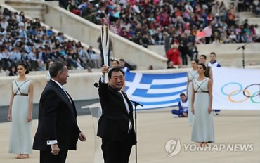 Olympic Flame Handed Over to South Korean Organizers of PyeongChang 2018