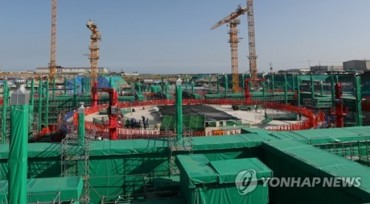 Reactors Work Suspension Cost KEPCO 75.8 Billion Won