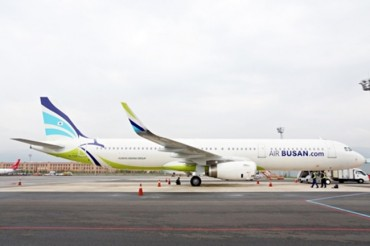 Air Busan to Add Bigger Planes, Build Hangar in Long-Term Strategy