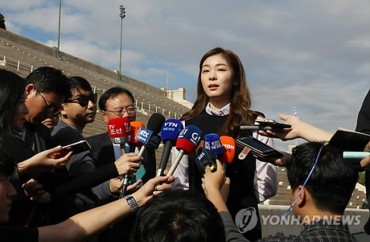 Kim Yu-na Hopes Torch Relay Will Heat Up PyeongChang Olympics Mood