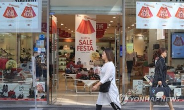 Korea Sale Festa Losing Fervor Despite Growth in Size