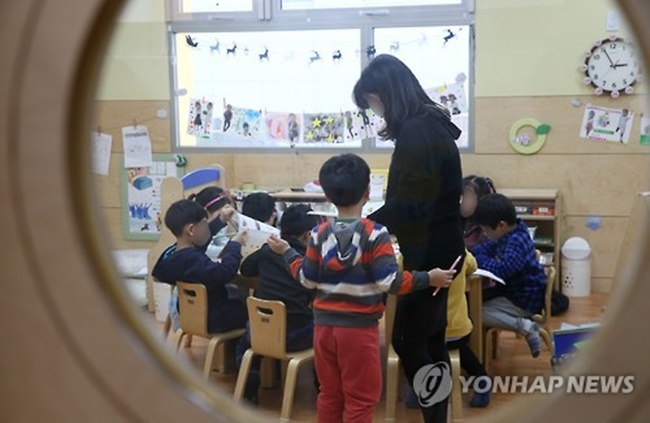 The controversial comment was brought up by the Seoul government's human rights committee at a meeting held on Friday, during which the committee slammed the kindergarten director in question over what was branded a 'breach of human rights', namely reproductive rights, against female workers. (Image: Yonhap)
