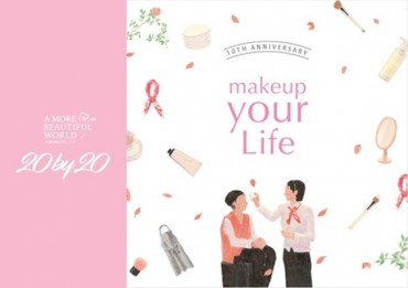 AmorePacific Launches Makeup Campaign for Cancer Patients