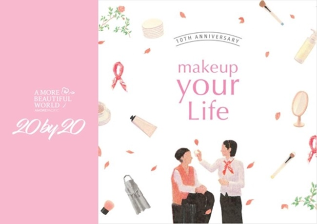 According to AmorePacific, anyone who has had cancer surgery within the last two years and is currently going through cancer treatment such as radiation or chemotherapy is eligible to apply for participation in the new makeup campaign. (Image: AmorePacific)