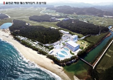 Uljin to Invest Over 30 Billion in New Seaside Healthcare Complex