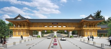 Chonbuk National University to Build Traditional Korean Campus Entrance