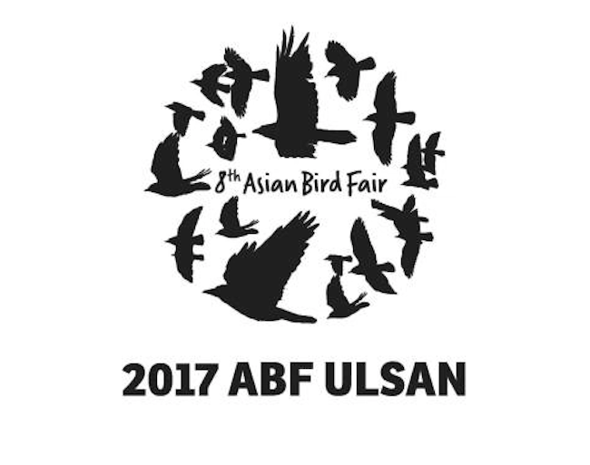 "Held in the Chinese city of Wuhan last year, the 8th Annual ""Asian Bird Fair"" will open on November 17 at Ulsan's Taehwagang Migratory Bird Park. (Image: Asian Bird Fair official website)"