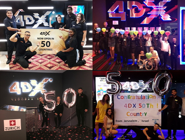 CJ CGV Opens First 4DX Movie Theater in Australia