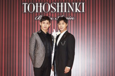 K-pop Duo TVXQ Sets Milestone in Japanese Oricon Charts