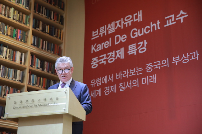 "Institute President Dr. Karel De Gught also spoke, saying, ""The KF-VUB chair will help in deepening cooperation between European and Korean think tanks, academic institutions and businesses. This connection between Brussels and Seoul will provide a mutually beneficial, analytical prism when conducting research into regional and global problems."" (Image: IES website)"
