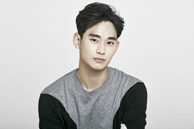Actor Kim Soo-hyun Joins Military
