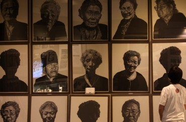 UNESCO Listing of Comfort Women Documents Postponed
