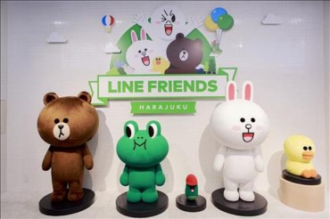 Naver Unleashes Line Friends AI Speakers Promotion in Bid to Win Nascent AI Speaker Market