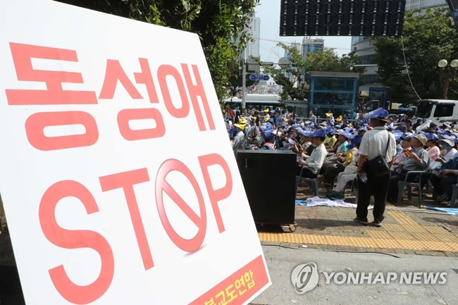 Jeju's very first LGBT pride festival is facing a huge setback as the Jeju government has canceled a parade permit only 10 days before the event was set to take place on the island, amid backlash from anti-LGBT groups. (Image: Yonhap)