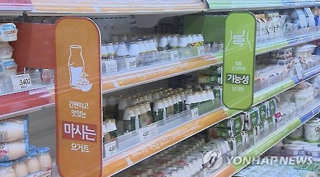 In 2014, unleashing a marketing slogan titled 'Cutting Down on Sugar Campaign', Korea Yakult reduced sugar concentration in all its products by 50 percent. (Image: Yonhap)