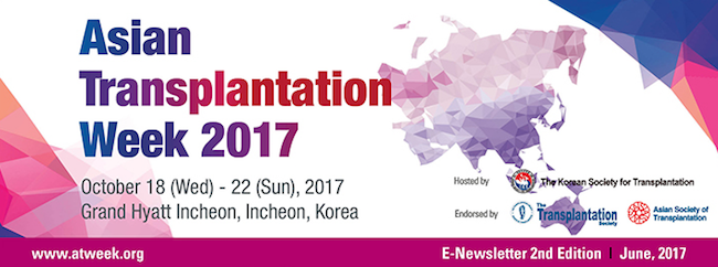 The symposium, jointly held by the Korea Organ Donation Agency and the Seoul National University Hospital's HBP Department, is taking place at the Grand Hyatt Incheon Hotel and SNUH (Seoul National University Hospital). (Image: Asian Transplantation Week Website)