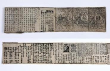 29 Ancient Buddhist Scriptures Found inside 15th Century Statue