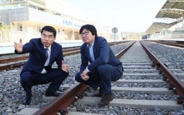 South Korean City, French Company Eye Eurasia Railway Project to Connect 2 Koreas