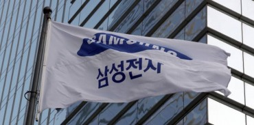 Samsung Electronics Forecasts Record High Operating Profit for Q3