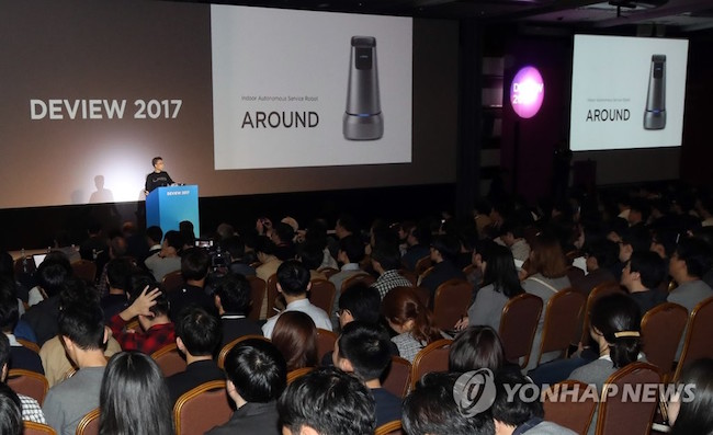 Naver Showcases Robotics and Self-Driving Ambitions at Developers' Conference. (Image: Yonhap)
