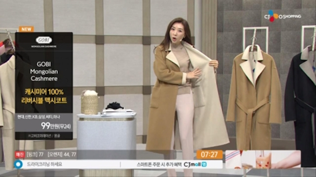 Home Shopping Channels Experience Post-Chuseok Boom in Sales of Women's Products