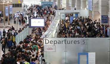 Over 10 Million South Koreans Swipe Credit Cards Overseas