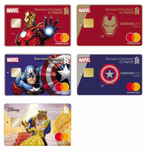 According to the bank on Monday, check cards and bankbooks designed after Marvel characters including Hulk and Thor have been released in celebration of the release of the movie Thor: Ragnarok at South Korean cinemas. (Image: SC Jaeil Bank)