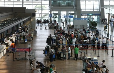 Passengers to Have Security Interview at Airport for U.S. Visit