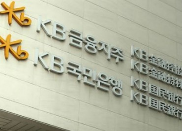 KB Financial, LG Electronics Most Favored by Foreign Investors This Year