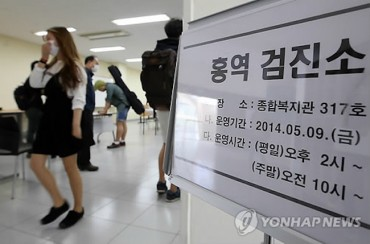 South Korea Certified for Measles Elimination