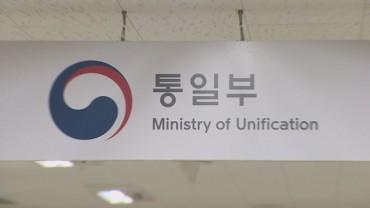 South Korea, U.N. Population Agency Discuss North Korea Census Plan