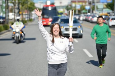Korean Porcelain-Inspired Olympic Torch Begins Long Journey from Olympia to Pyeongchang