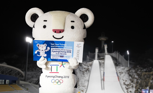 PyeongChang Games Tour Pass for Foreign Visitors to Go on Sale This Week