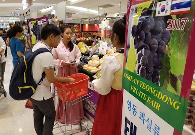 S. Korea to Export Fresh Fruit to Myanmar