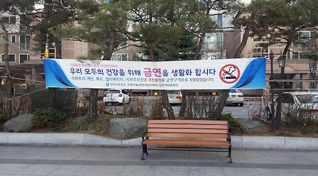 "Citing statistics from the OECD, namely that 49 percent of all South Korean men of legal age were smokers, the MHW at the time supported its intent to price smokers out of their habits, adding, ""135 Koreans every day and 50,000 every year die from smoking."" (Image: Yonhap)"