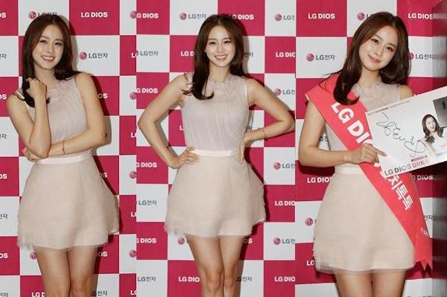 Kim Tae-hee (Image: Yonhap)