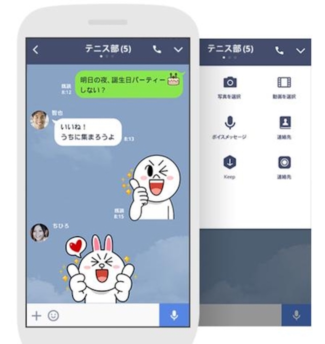 After the announcement made by Naver on November 17, users will be able to remove messages on both the sender's and recipient's screens, provided the original message is deleted within 24 hours of its creation. (Image: Naver Line)