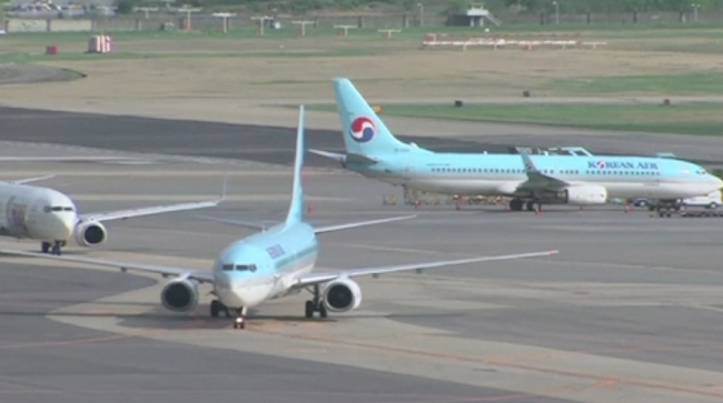 The two planes received confirmation from Japan that it had registered their reports, and both continued onwards to Incheon International Airport and landed without further incident. (Image: Yonhap)