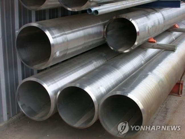 U.S. Department of Commerce said Friday it issued preliminary anti-dumping duties on cold-drawn mechanical tubing from South Korea and five other nations, claiming cheap imports were hurting local companies. (Image: Yonhap)