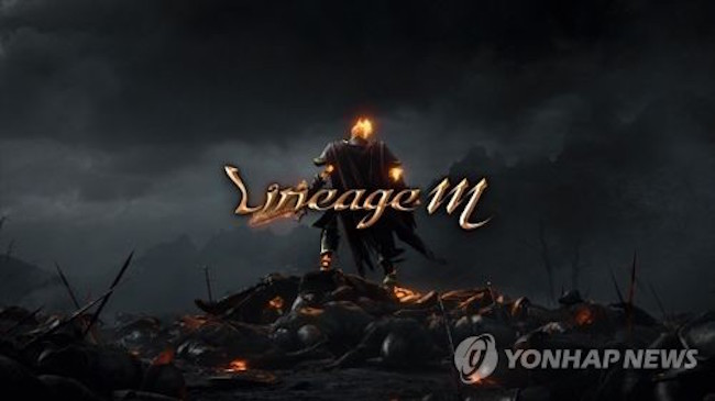 Facebook (3.1 percent), Google Chrome (2.6 percent) and the game Lineage M (1 percent) were other frequently mentioned responses. (Image: Yonhap)
