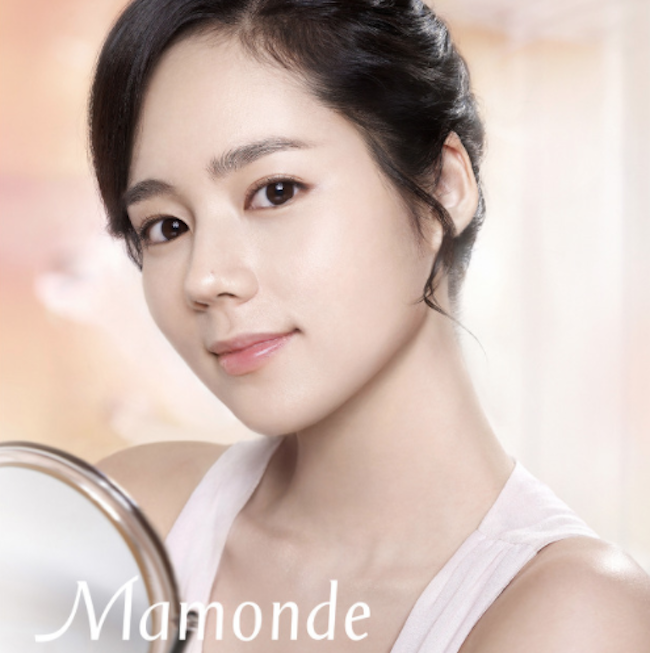 Han Ga-in (Image: Mamonde Advertisement)