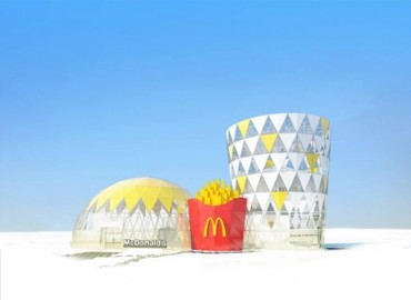 McDonald's Begins Construction of Burger-Shaped Store in Olympic Park