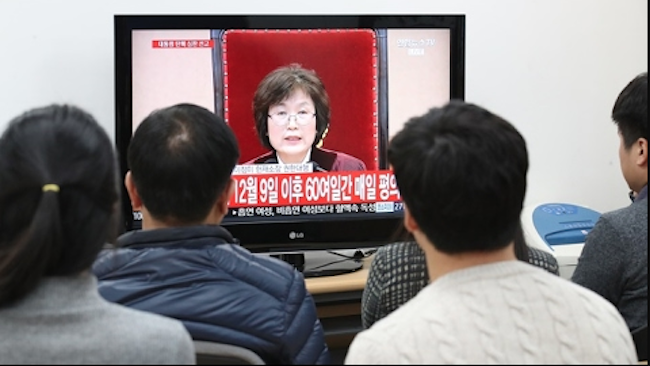 South Koreans picked Park Geun-hye's impeachment as president as the biggest issue of 2017, followed by the launch of the government of her successor, President Moon Jae-in, a survey showed Monday. (Image: Yonhap)