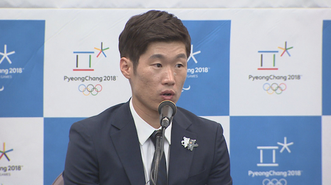 The KFA said it believes that Park can use his experience with advanced youth systems in other countries to help South Korea. (Image: Yonhap)