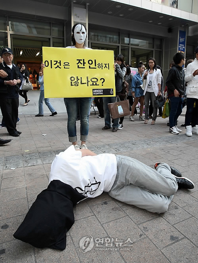 About one out of every two South Korean people is in favor of implementing existing death penalty provision, a poll said Monday, although the country is classified as a de facto abolitionist country in the international community. (Image: Yonhap)